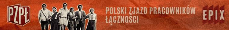 EPIX PZPŁ - baner 760x100 static